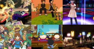Les jeux que j'attends le plus (juin 2012)